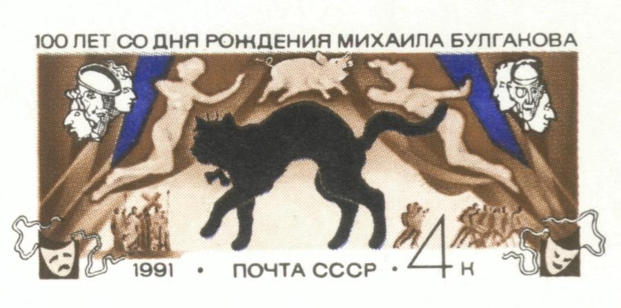 Austur-evrópskar bókmenntir